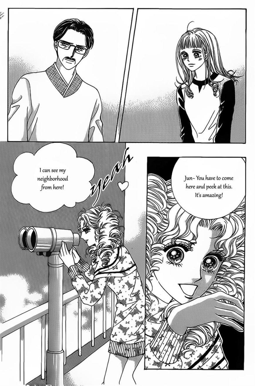 Nan Eomma Nun Appa 22 Page 2