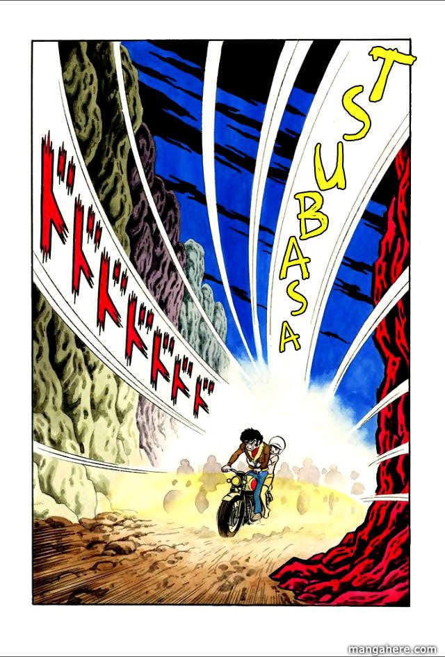 Gakuen Taikutsu Otoko 3 Page 1