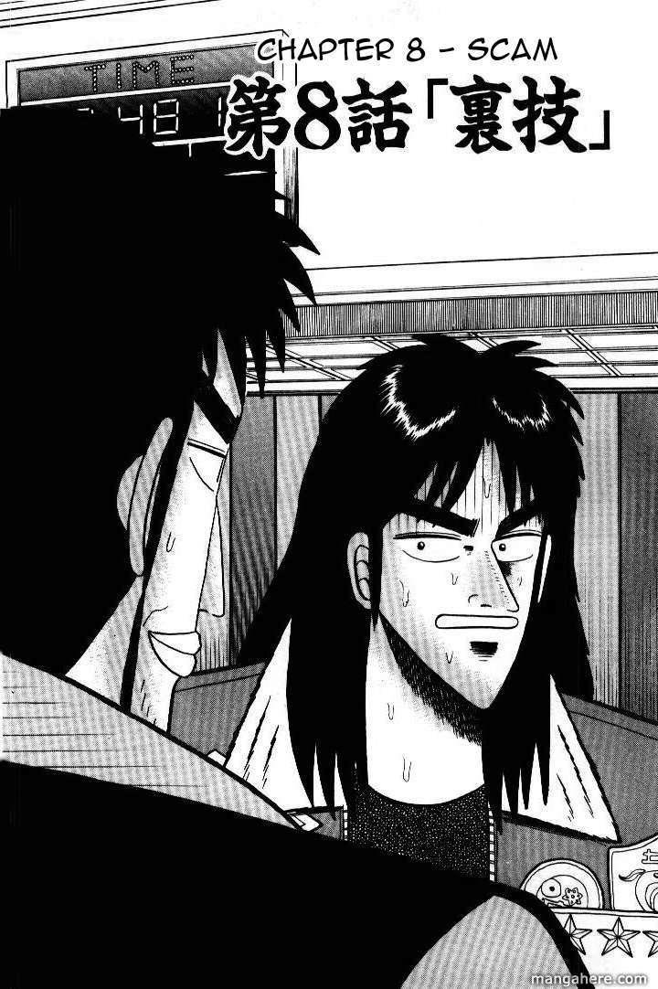 Tobaku Mokushiroku Kaiji 8 Page 1