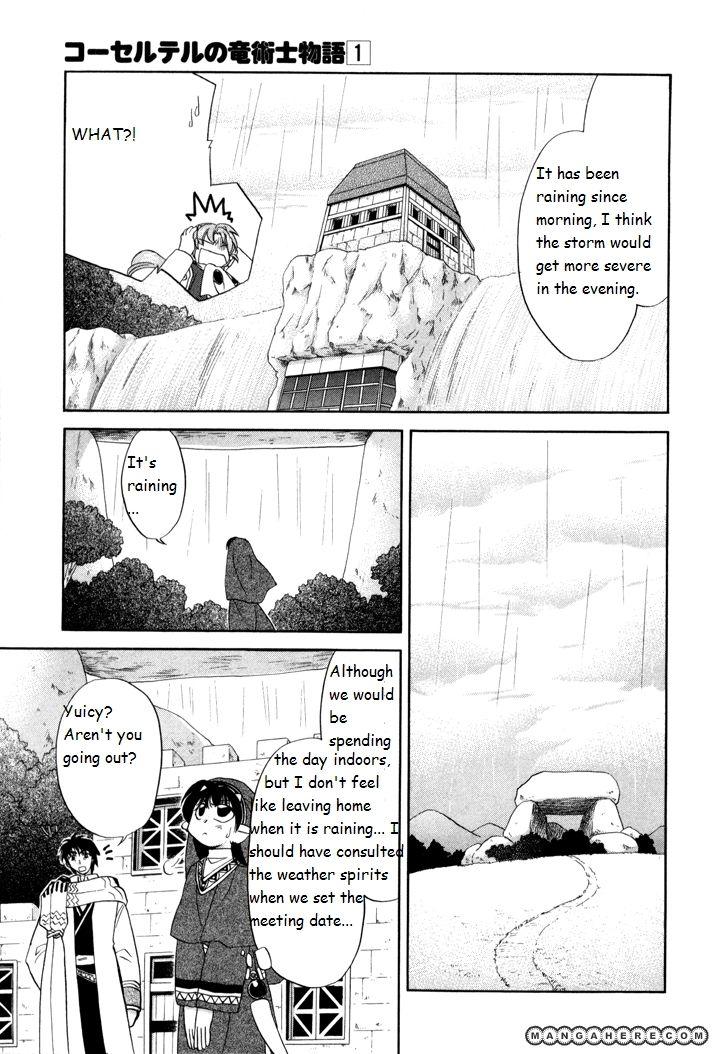 Corseltel No Ryuujitsushi Monogatari 3 Page 4