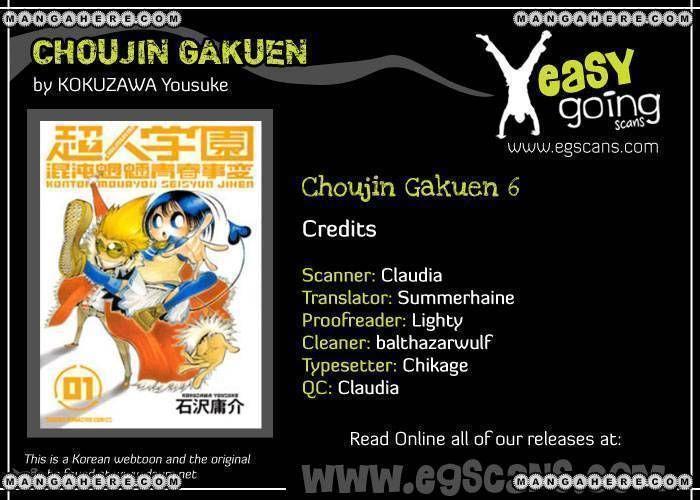 Choujin Gakuen 6 Page 1