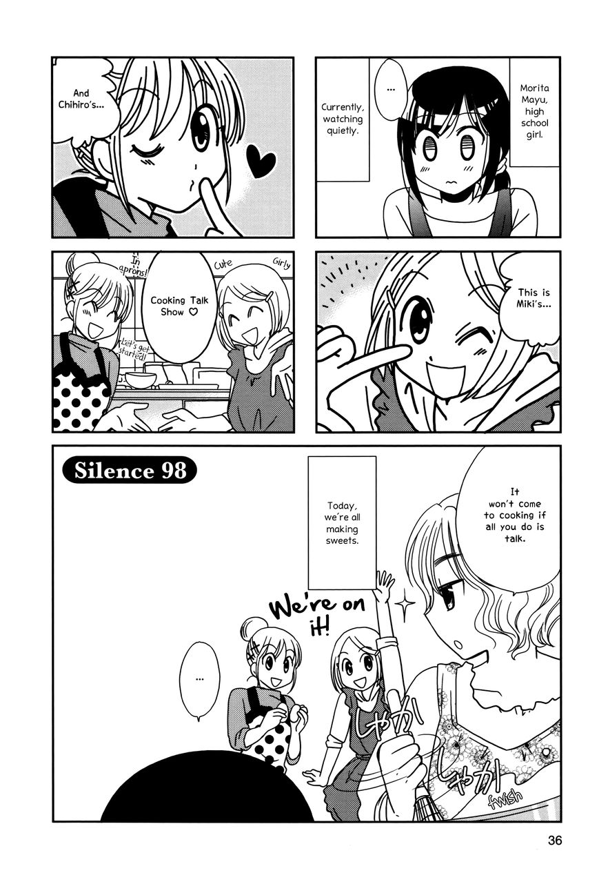 Morita-San Wa Mukuchi 98 Page 1