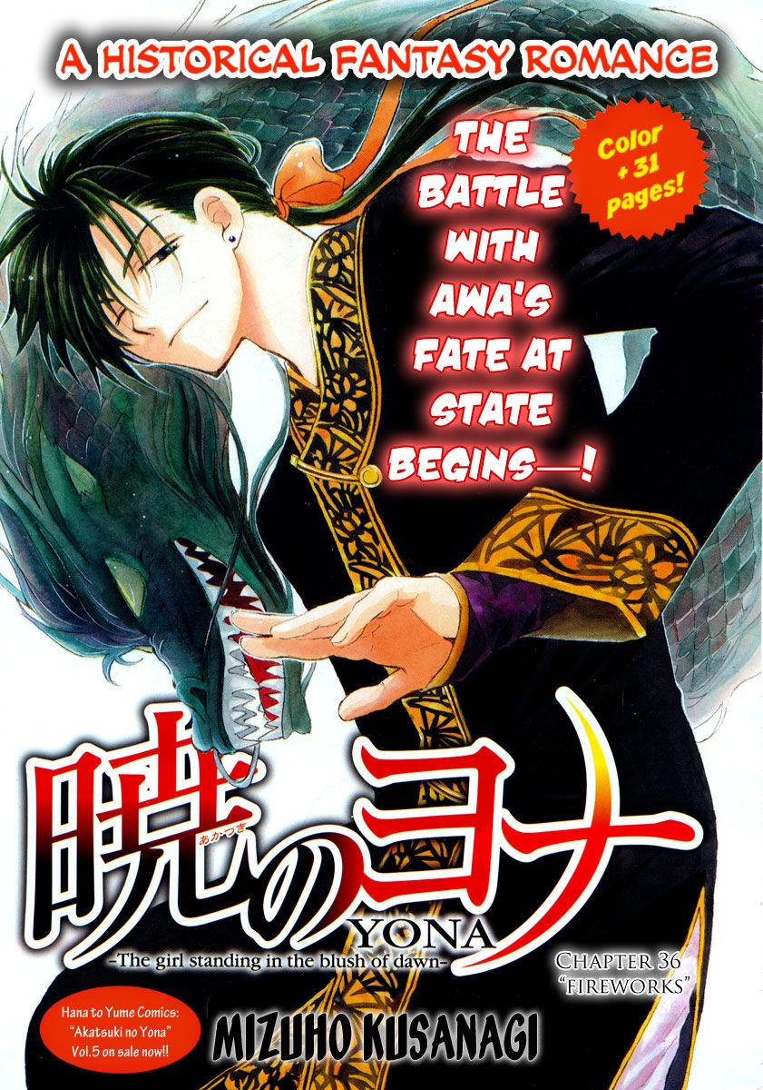 Akatsuki No Yona 36 Page 2