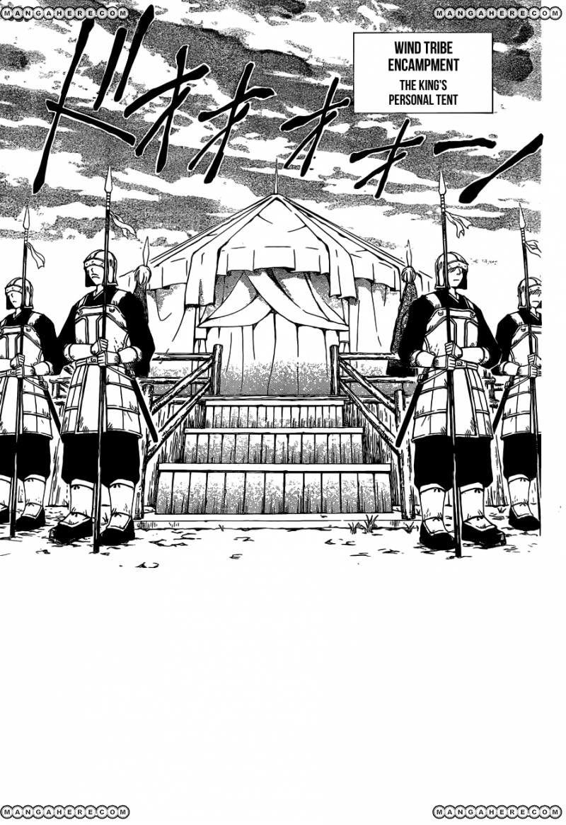 Akatsuki No Yona 150 Page 2