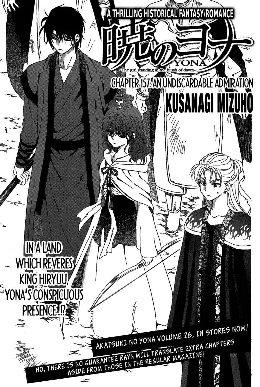Akatsuki No Yona 157 Page 1