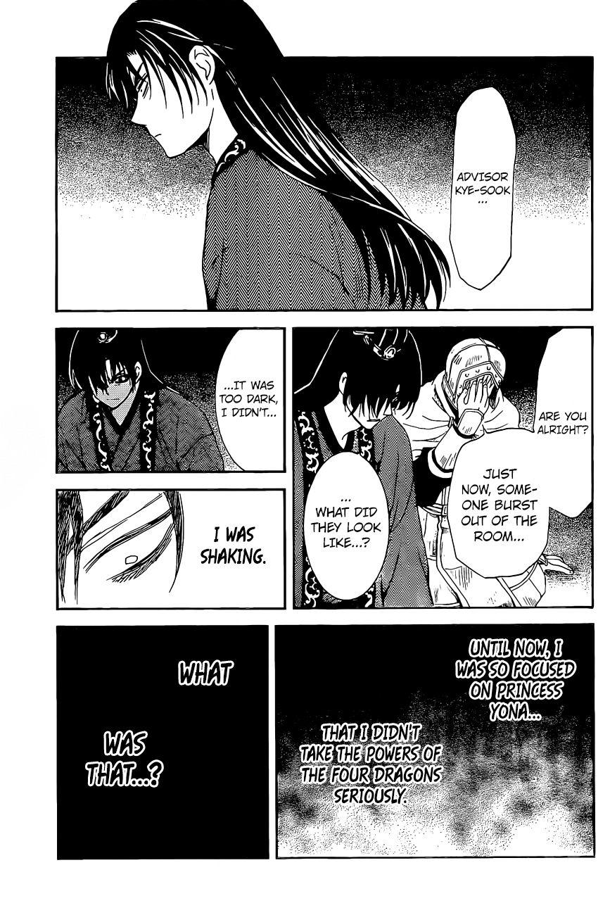 Akatsuki No Yona 161 Page 1