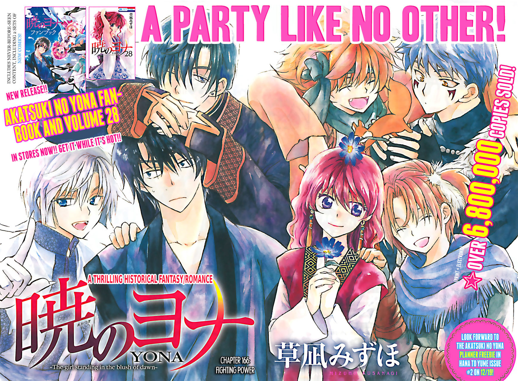 Akatsuki No Yona 166 Page 1