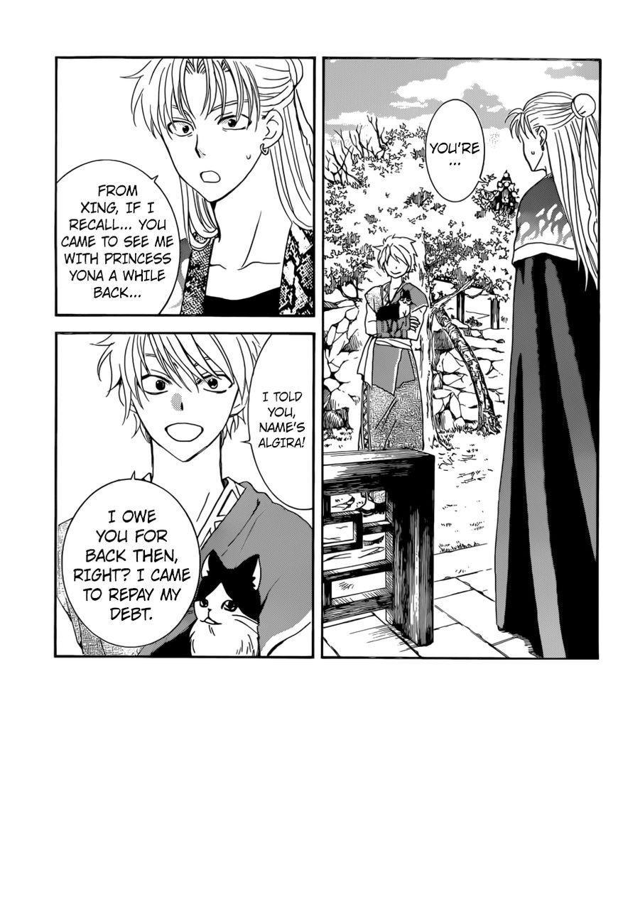 Akatsuki No Yona 166 Page 3