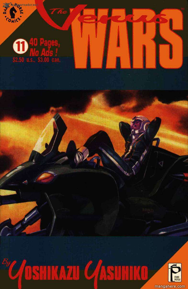 Venus Wars 11 Page 1