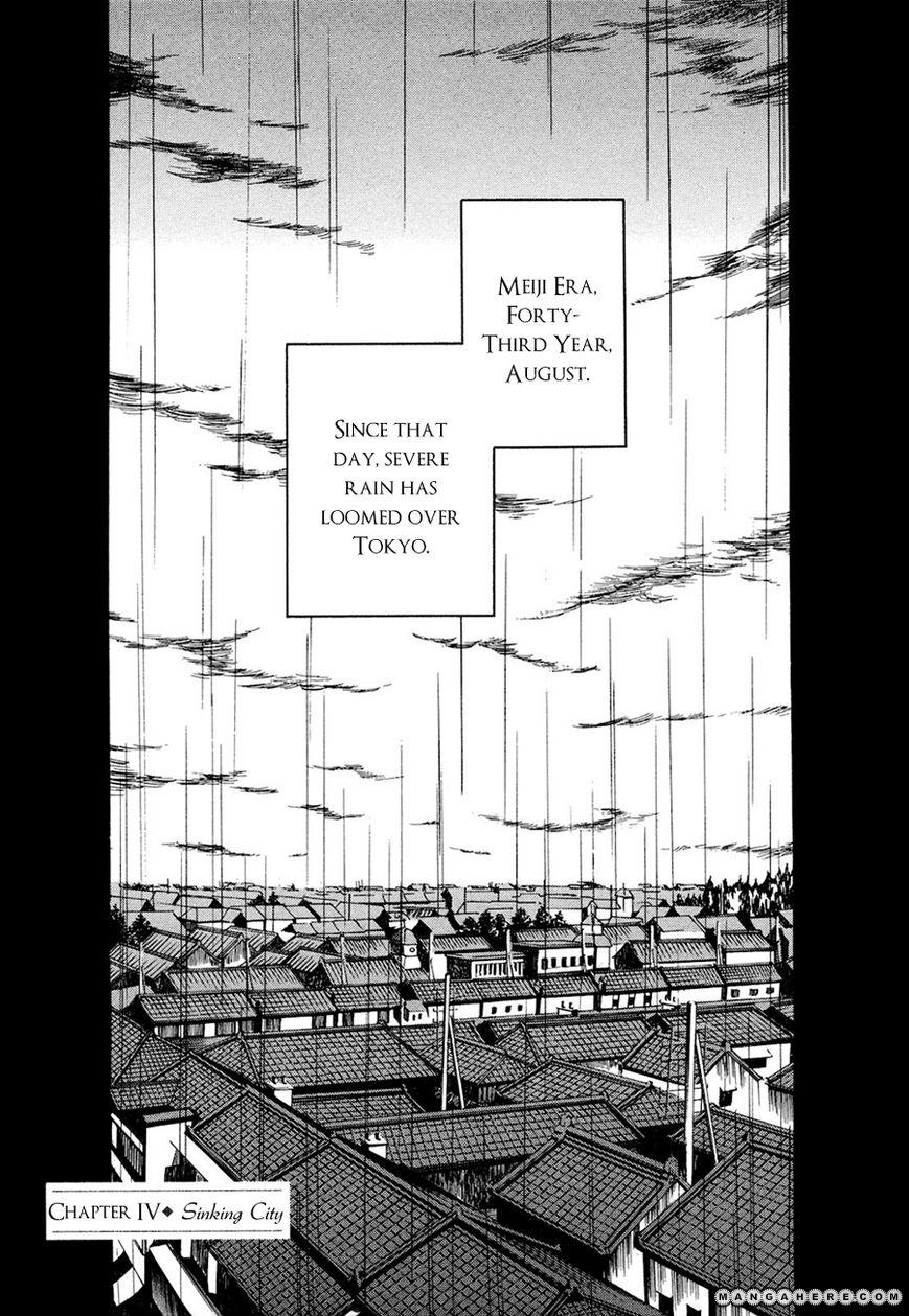 Toukyou Lastochika 4 Page 1