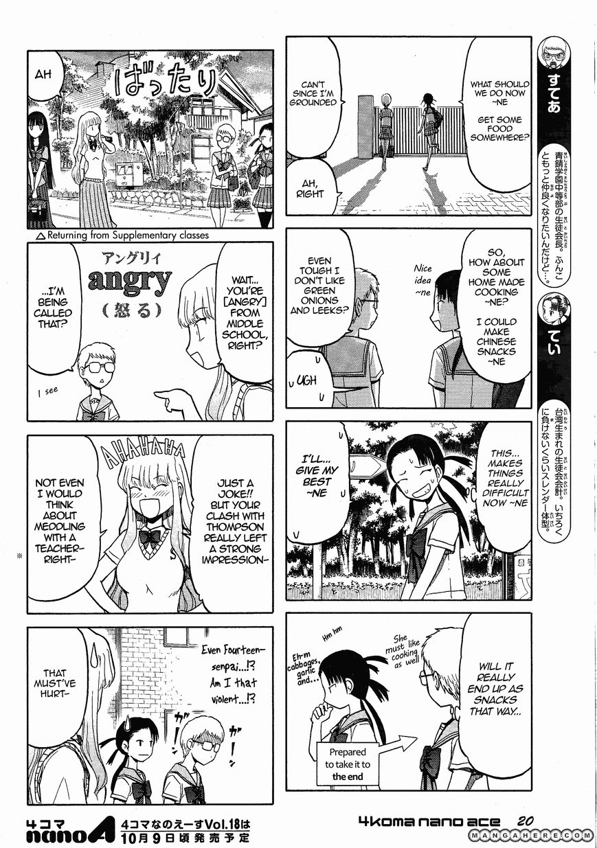 Upotte!! Nano 15 Page 3