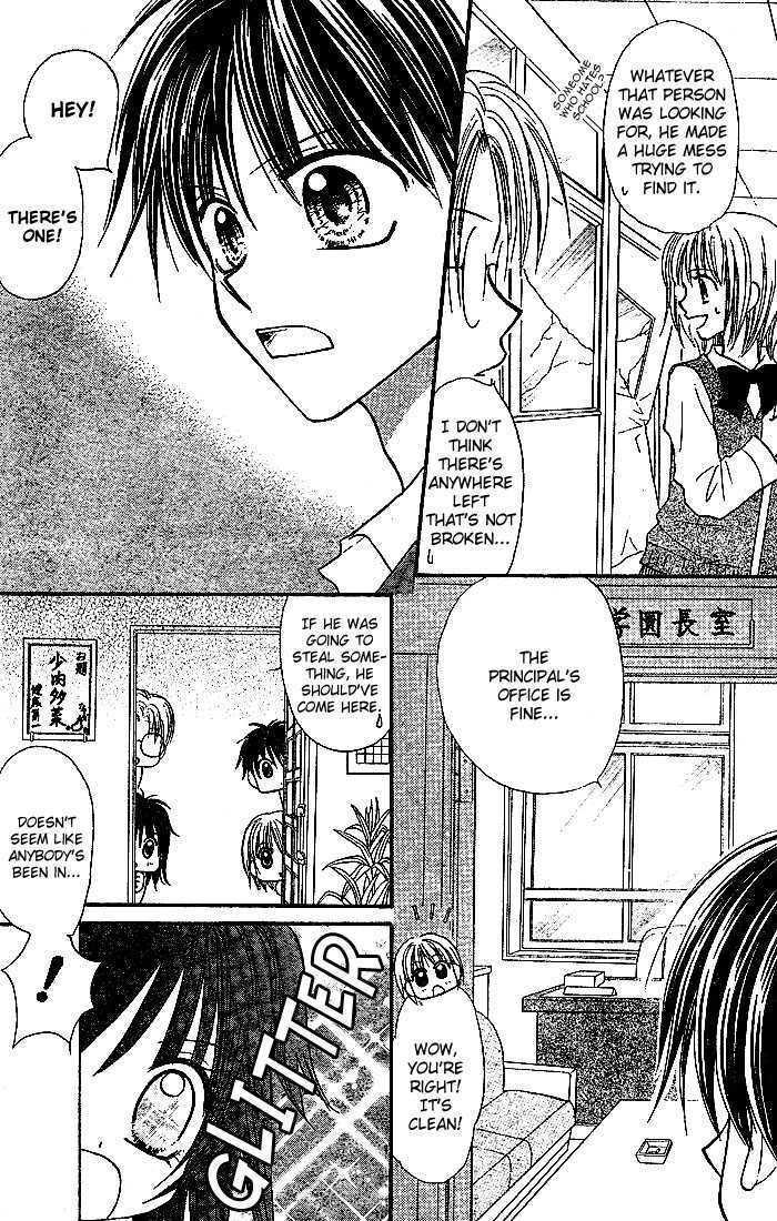 13nichi wa Kin'youbi? 6 Page 4