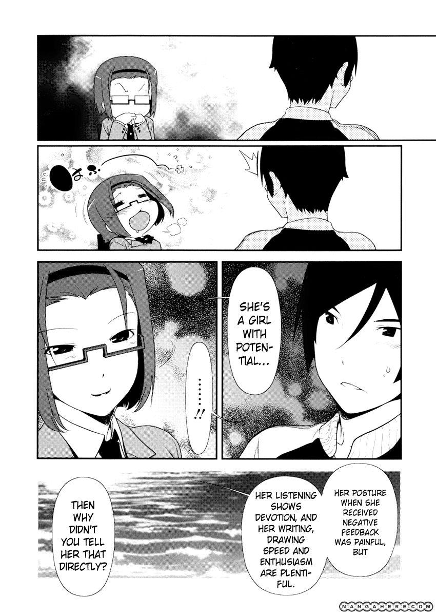 Ore No Kouhai Ga Konna Ni Kawaii Wake Ga Nai 6 Page 2