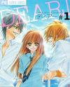Dear! (Mitsuki Kako)