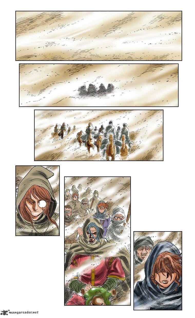 Paladin 46 Page 3