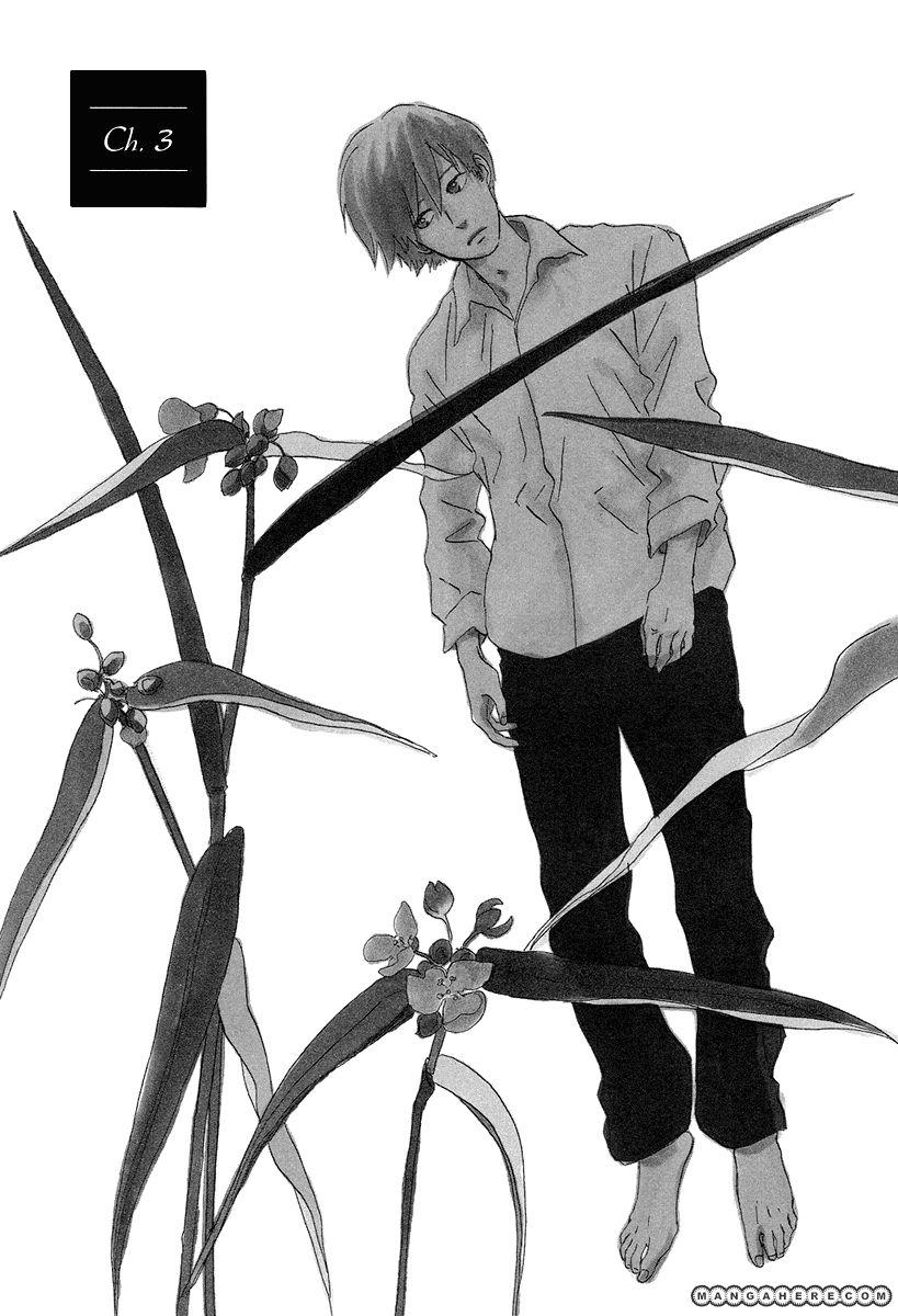 Natsuyuki Rendez-Vous 3 Page 2