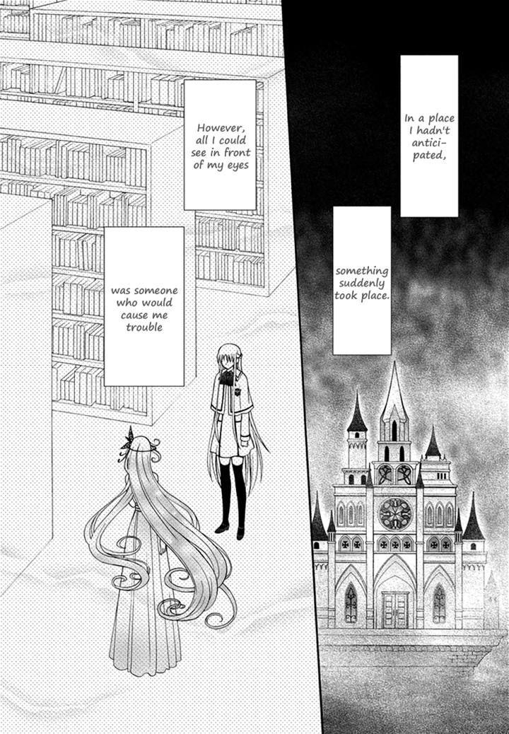 Virgin Ripper 18 Page 1