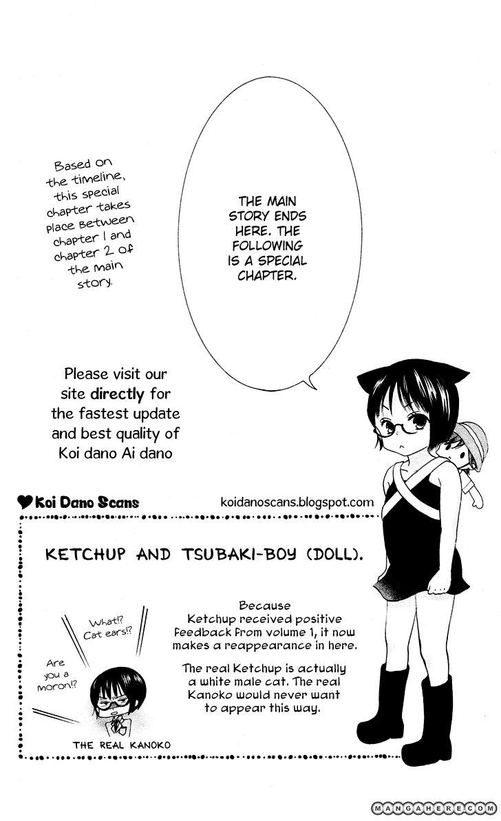 Koi Dano Ai Dano 7.1 Page 1