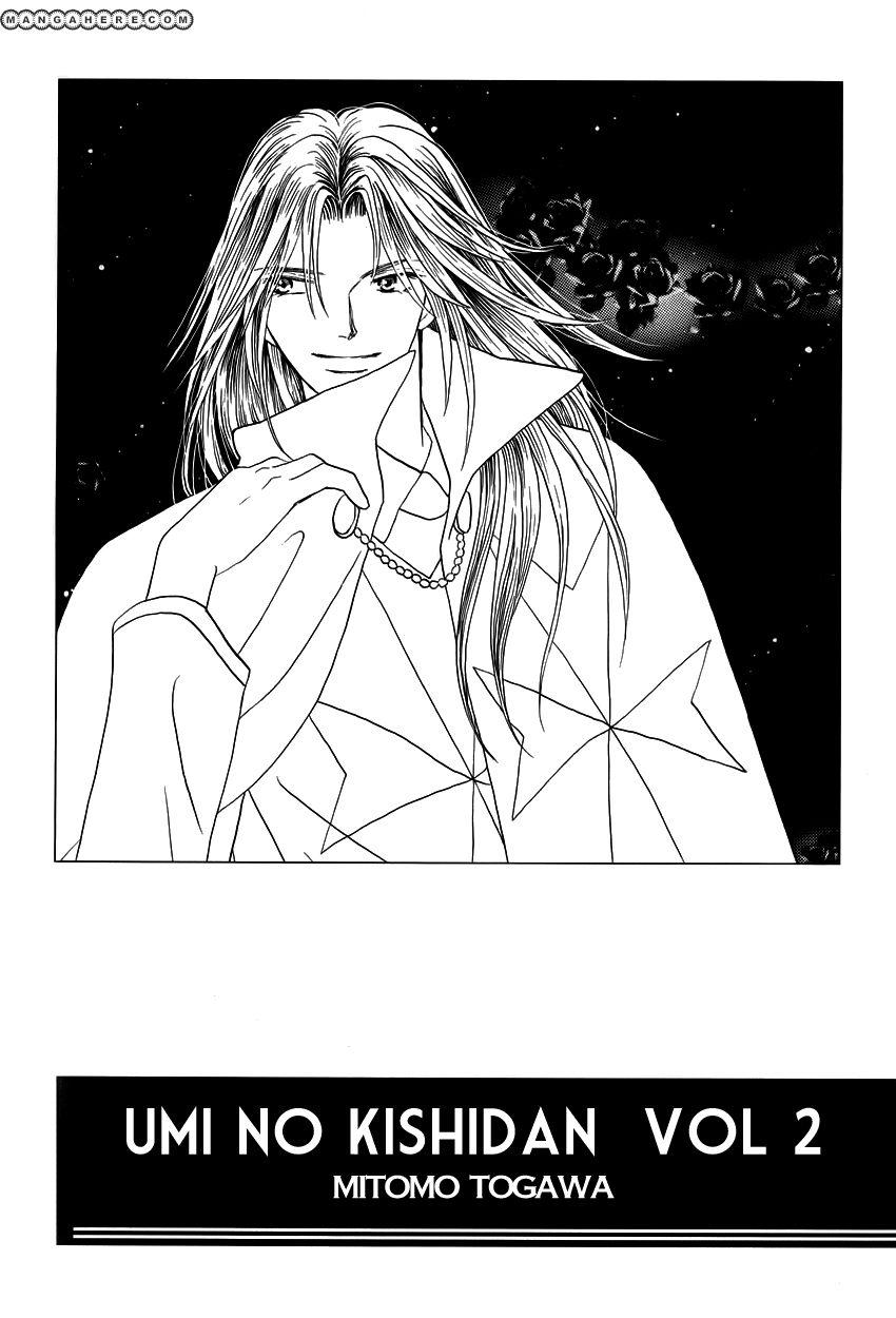 Umi No Kishidan 4 Page 3