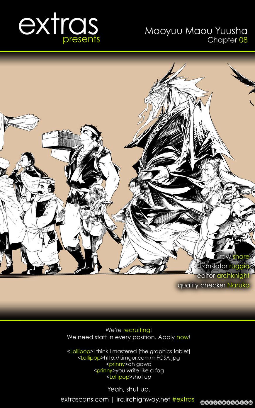 Maoyuu Maou Yuusha - Kono Watashi no Mono Tonare, Yuusha yo Kotowaru! 8 Page 1