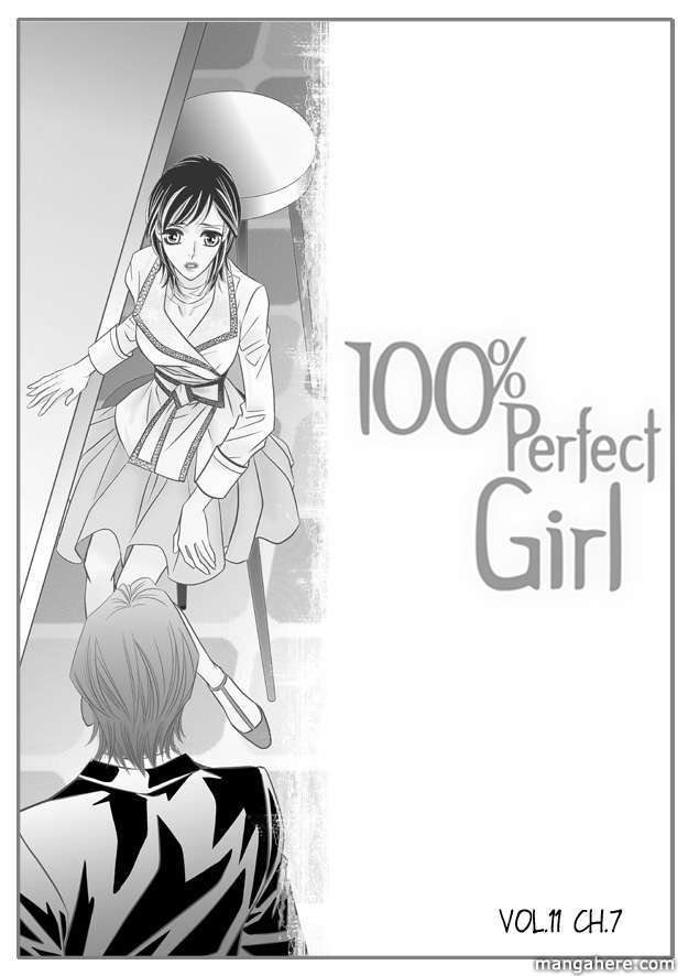 100% Perfect Girl 82 Page 1