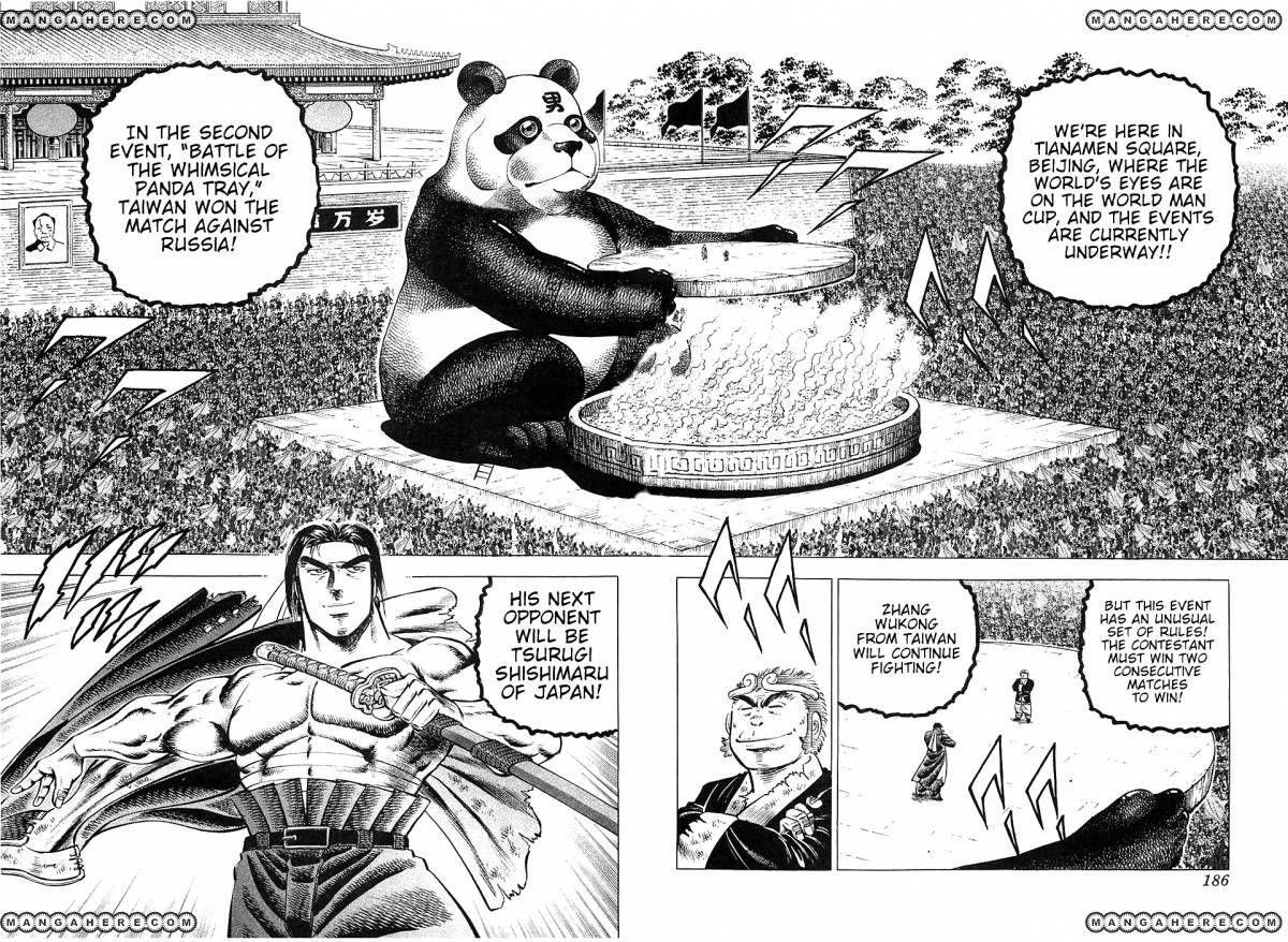 Akatsuki!! Otokojuku 24 Page 1