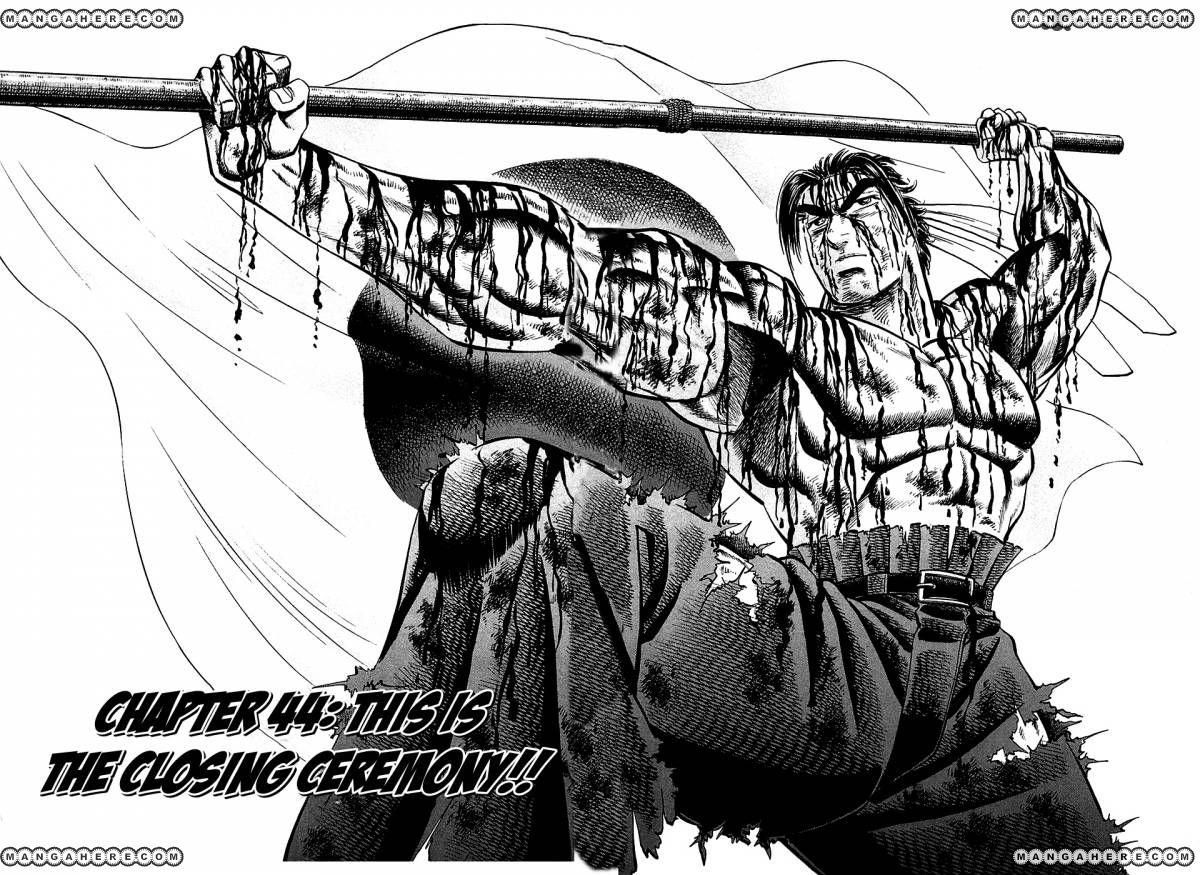Akatsuki!! Otokojuku 44 Page 2