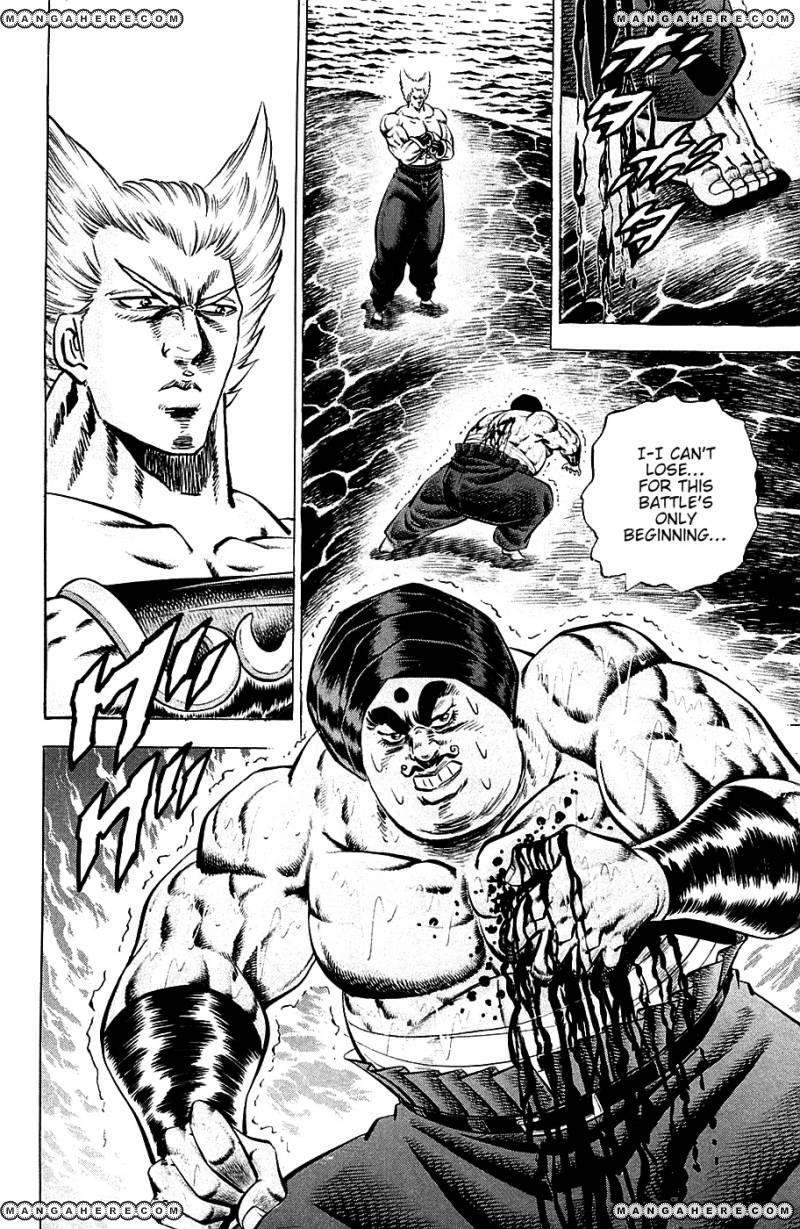 Akatsuki!! Otokojuku 56 Page 2