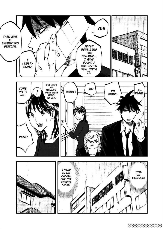 Yondemasu yo, Azazeru-san. 5 Page 1