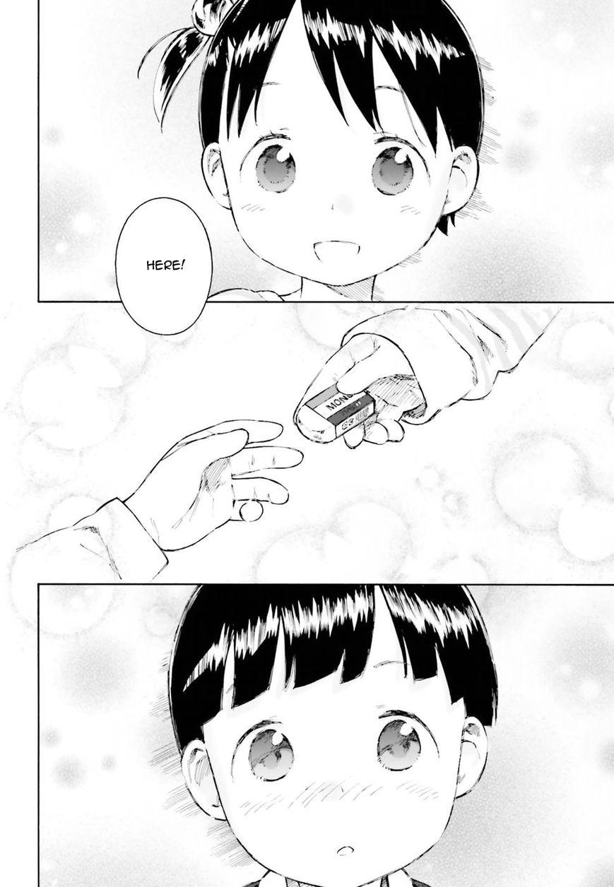 Strawberry Marshmallow 77 Page 2