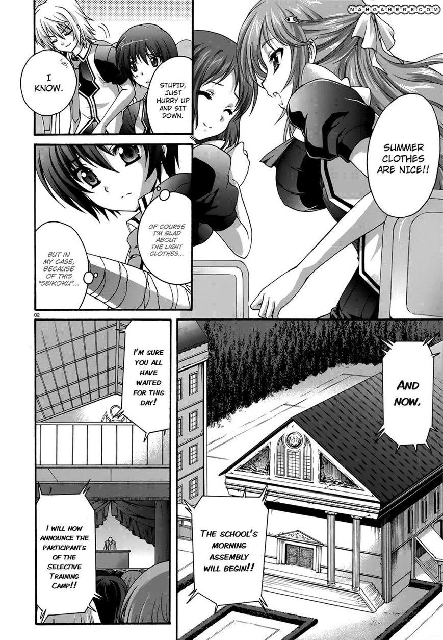 Seikoku No Ryuu Kishi 17 Page 2