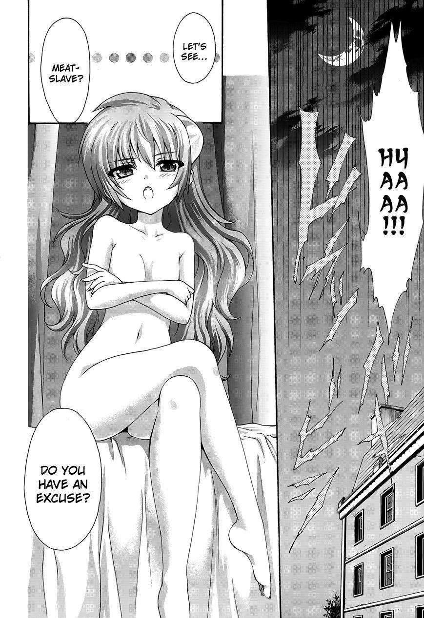 Seikoku No Ryuu Kishi 18 Page 2