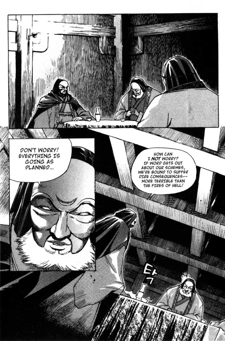 King of Hell 11 Page 1