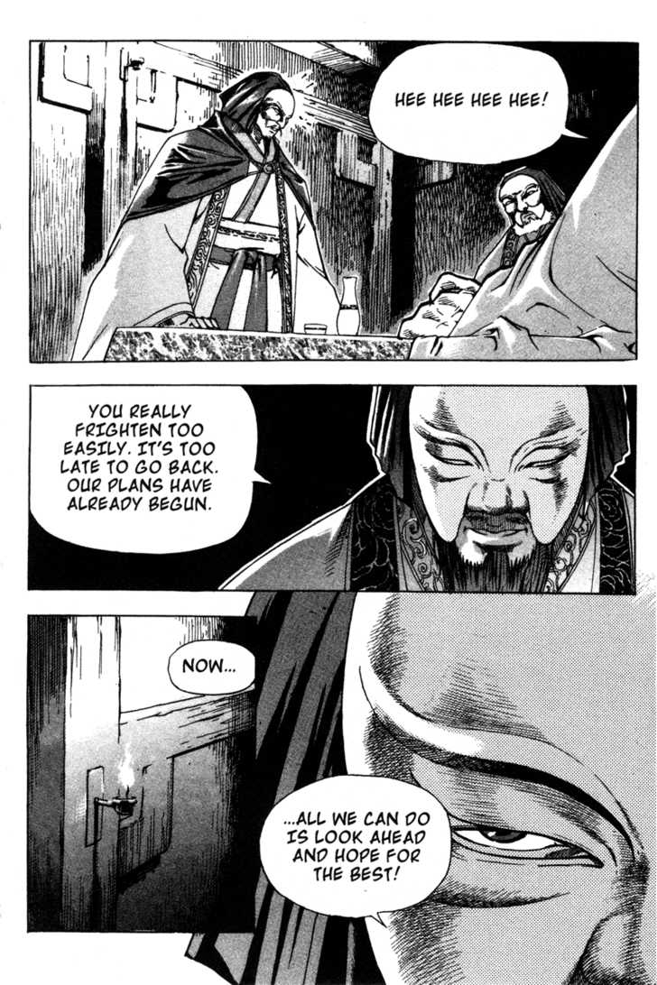 King of Hell 11 Page 2