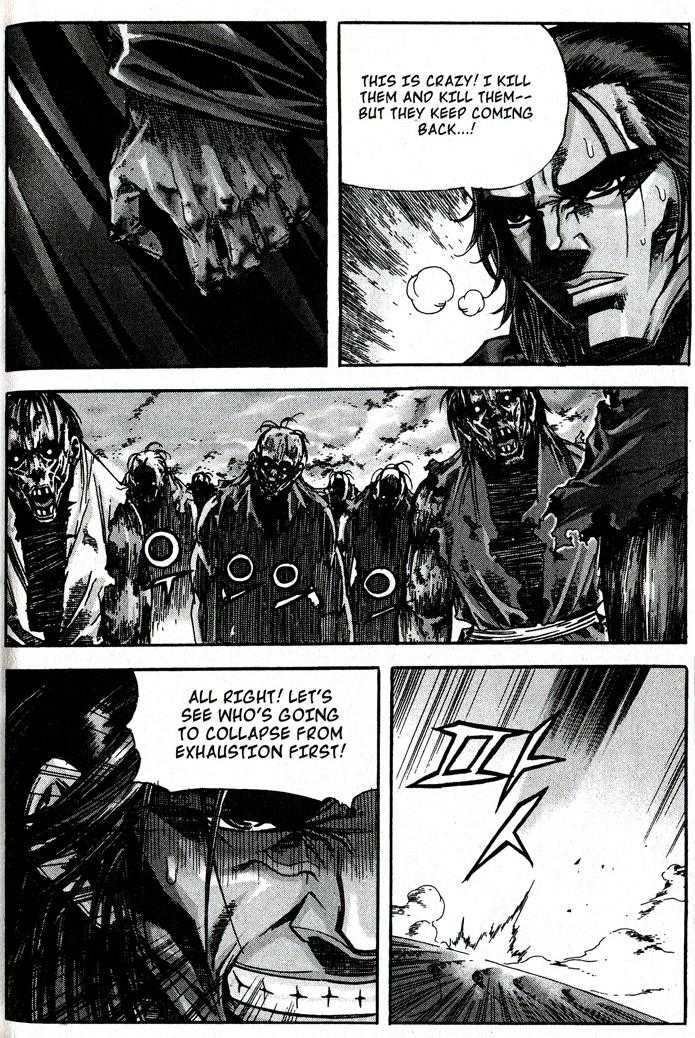 King of Hell 82 Page 3