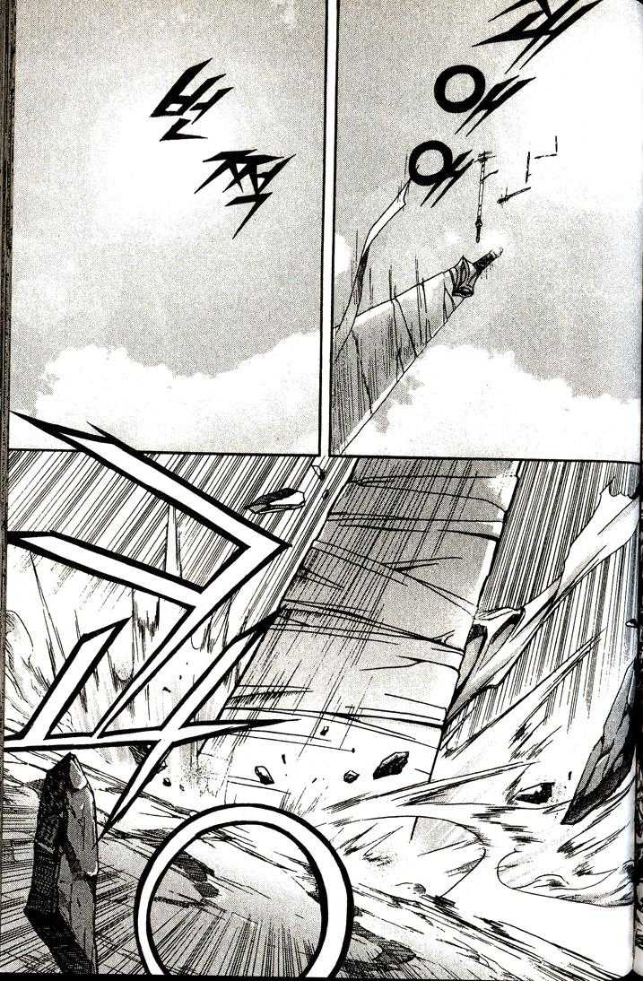 King of Hell 9 Page 2