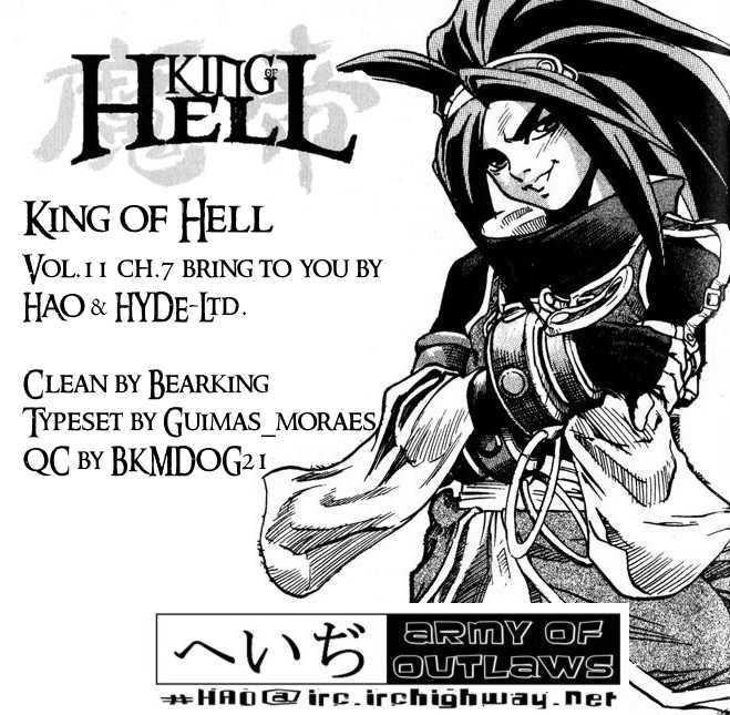 King of Hell 7 Page 1