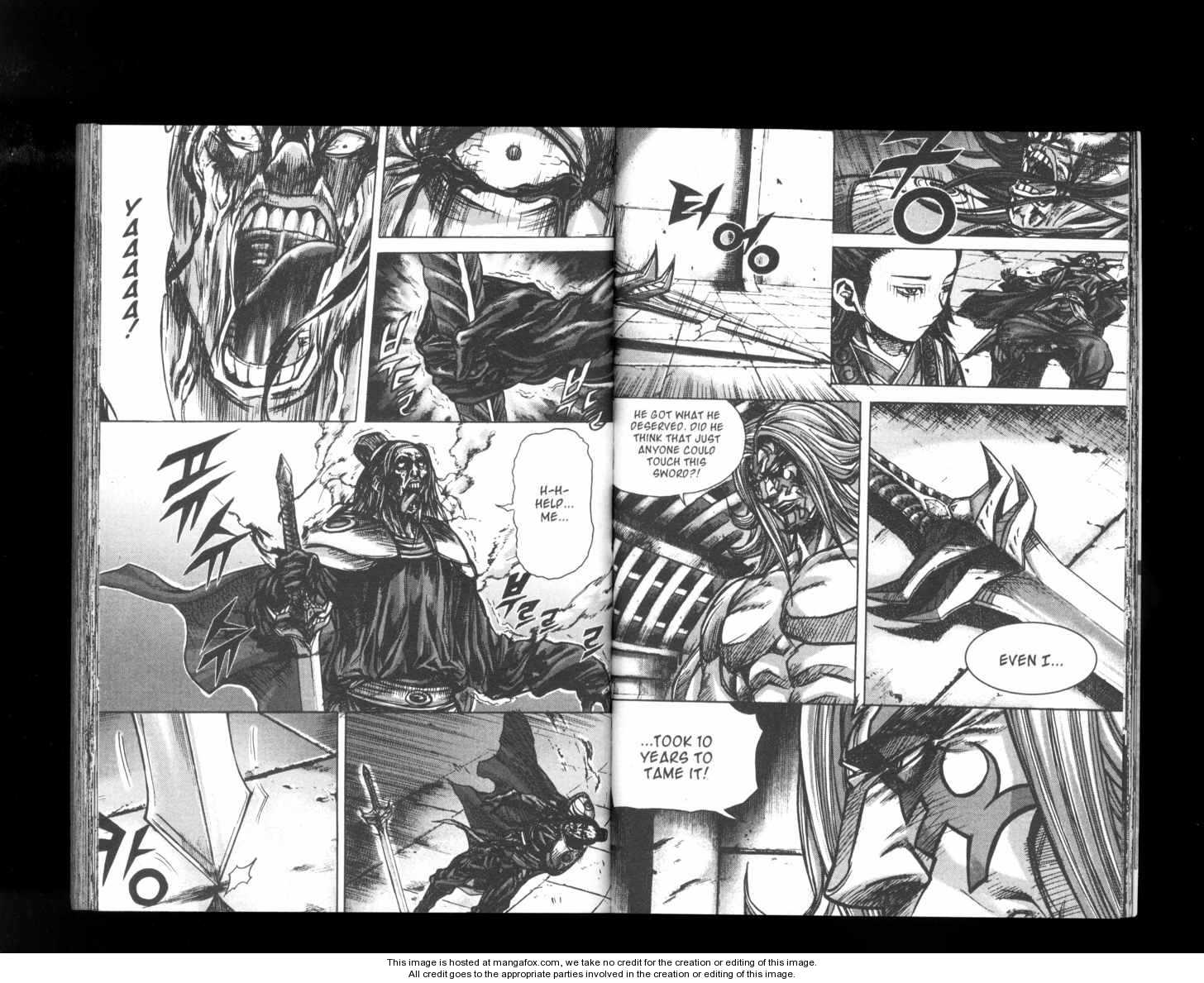 King of Hell 1.5 Page 1