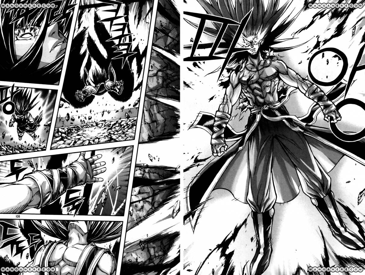 King of Hell 245 Page 2