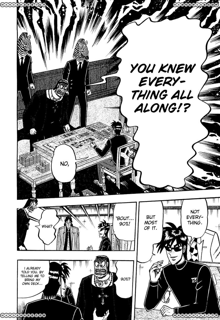 Tobaku Haouden Rei: Gyankihen 24 Page 3