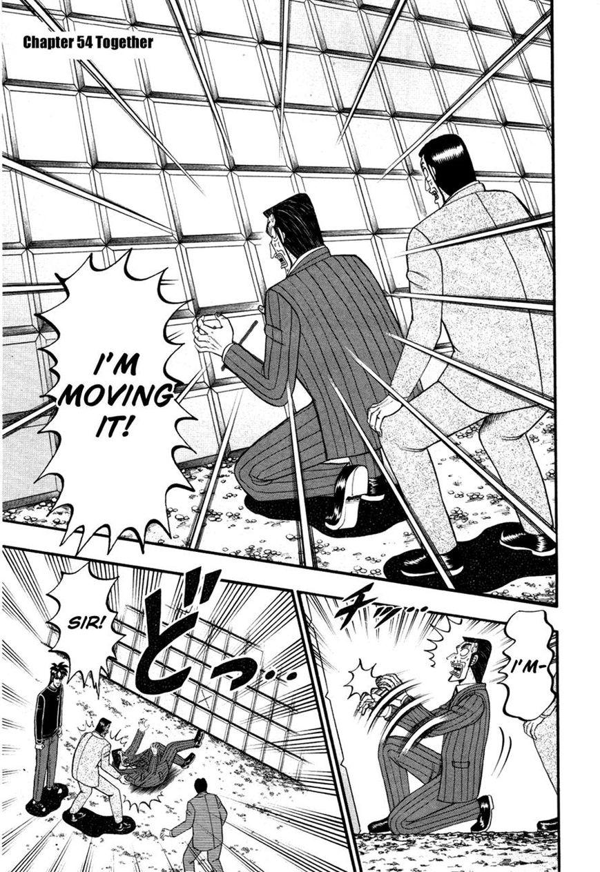 Tobaku Haouden Rei: Gyankihen 54 Page 1