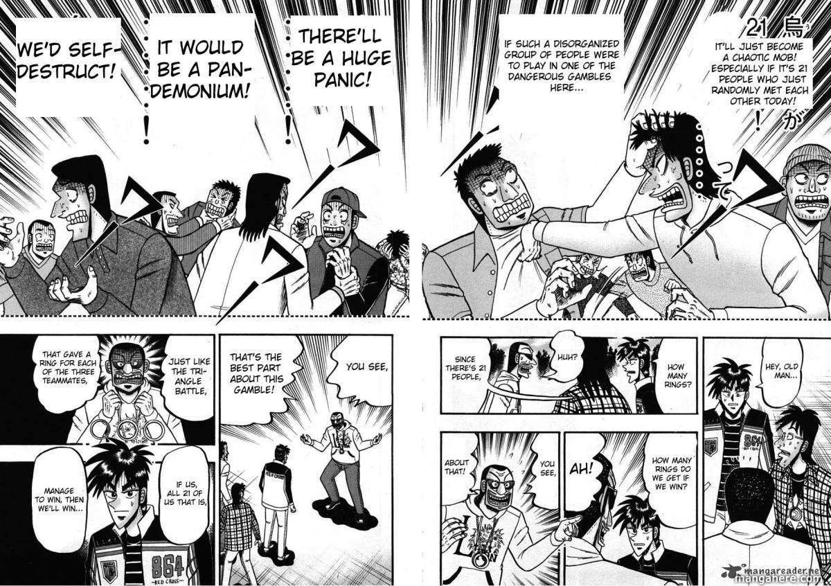Tobaku Haouden Rei 28 Page 2