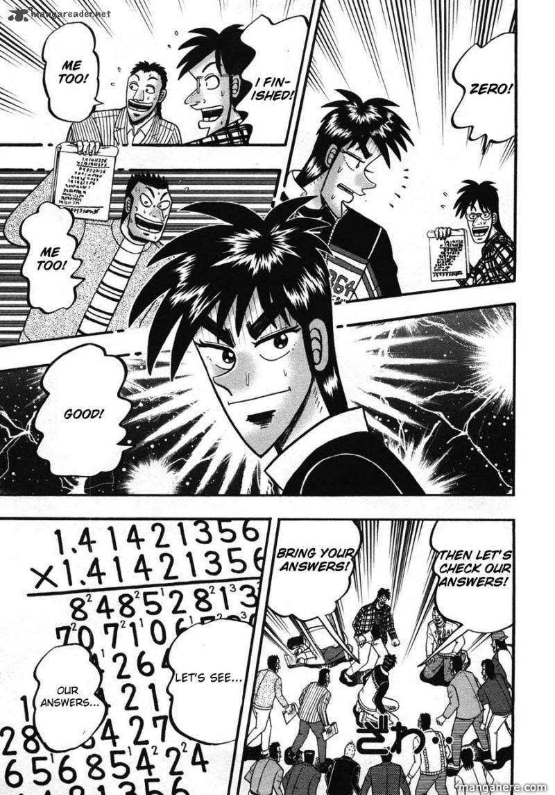 Tobaku Haouden Rei 34 Page 3