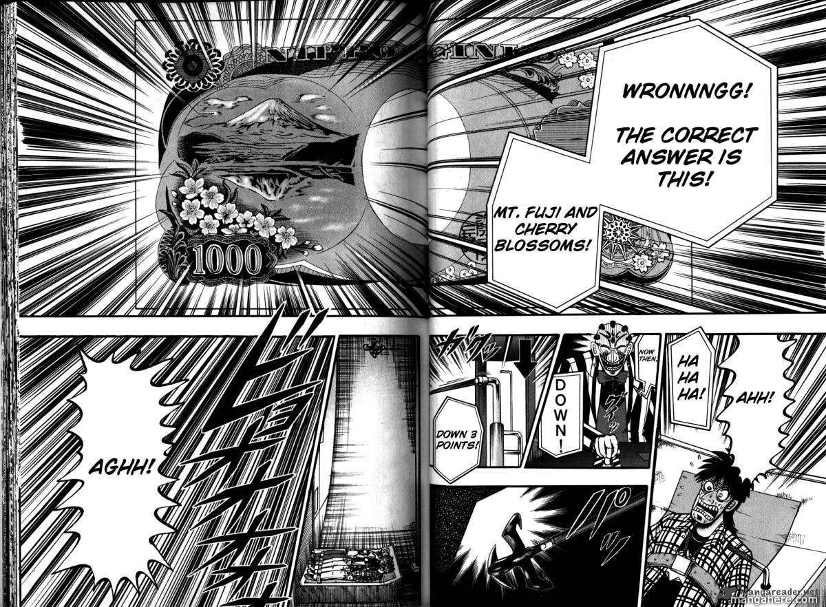 Tobaku Haouden Rei 49 Page 4