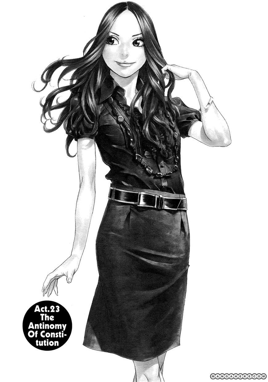 Ashita Dorobou 23 Page 1