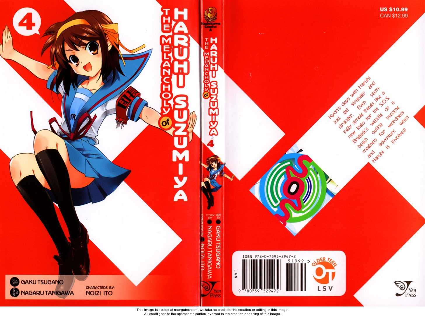 The Melancholy of Haruhi Suzumiya 15 Page 1