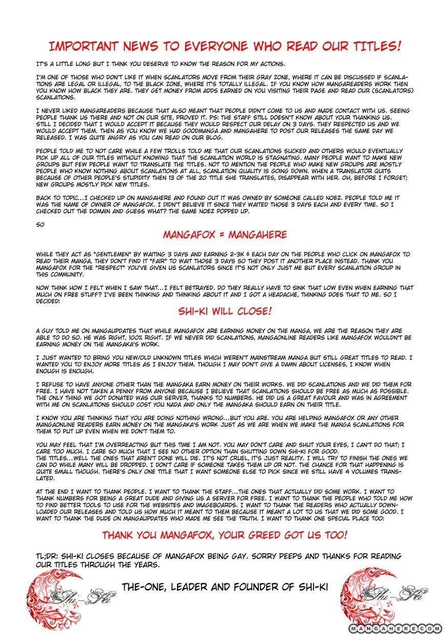 Ume Shigure 5 Page 1