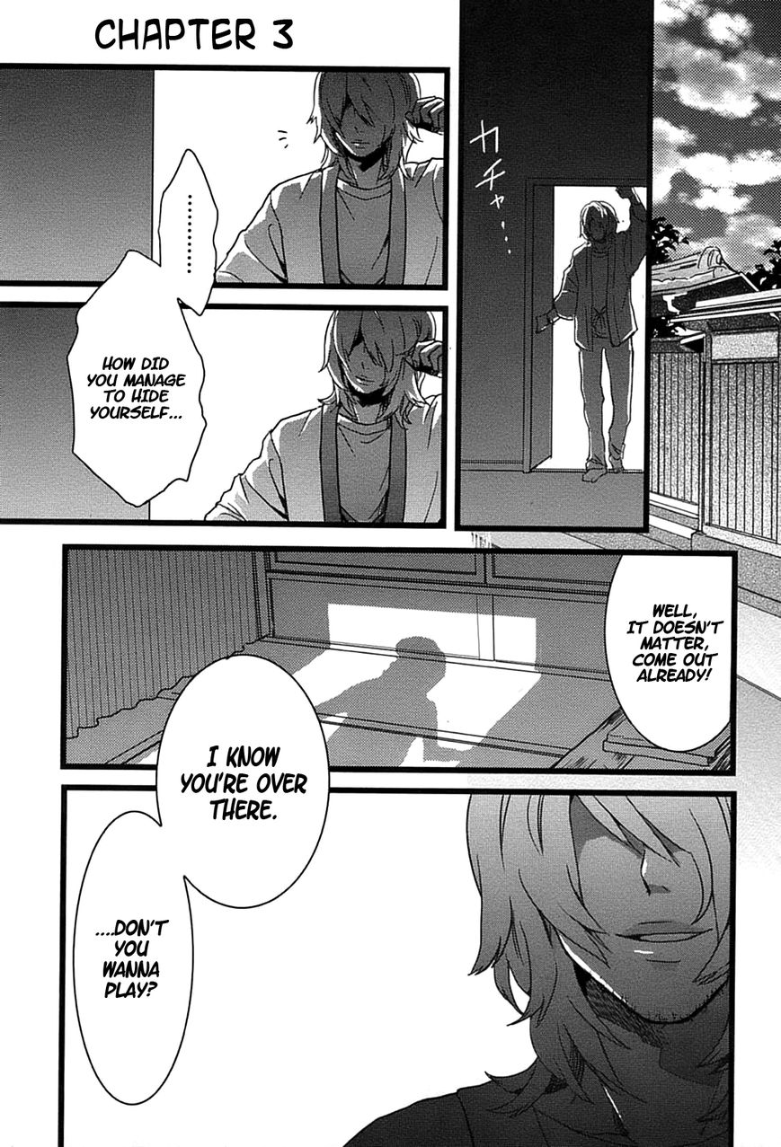 Bokura wa Minna Kawaisou 3 Page 1