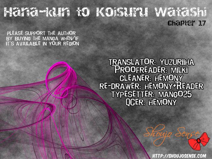 Hanagimi to Koisuru Watashi 17 Page 1