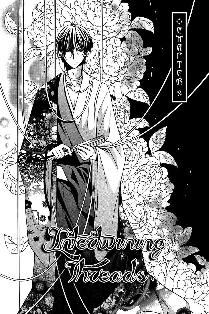Akaki Tsuki No Mawaru Koro 8 Page 3